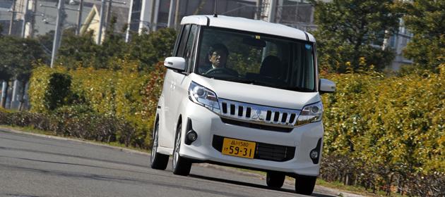 三菱 新型スーパーハイトワゴン「eKスペース」 試乗レポート/渡辺陽一郎