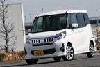 三菱 新型 スーパーハイトワゴン「eKスペース カスタム T」[2WD/ボディカラー:ホワイトパール]