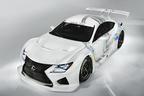 【ジュネーブショー2014】レクサス「RC F GT3 concept」を世界初公開