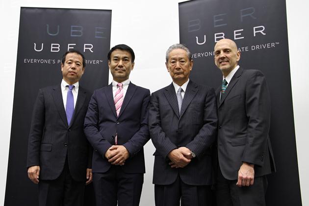スマホで手軽にハイヤーが呼べる!「Uber」が東京で正式にサービスを開始