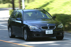 BMW 5シリーズツーリング 525iツーリング 試乗レポート