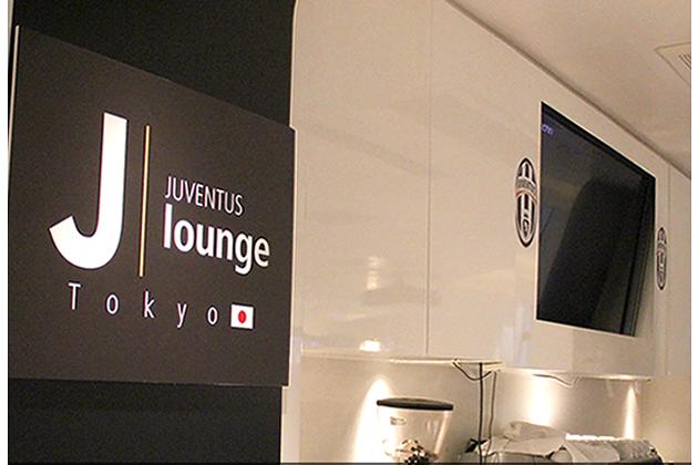 JUVENTUS Lounge