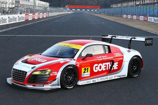 「Audi Team Hitotsuyama」/2014年仕様 R8 LMS