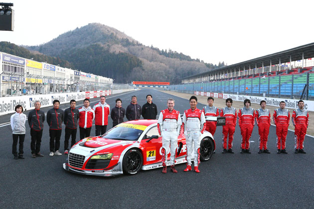 「Audi Team Hitotsuyama」2014体制