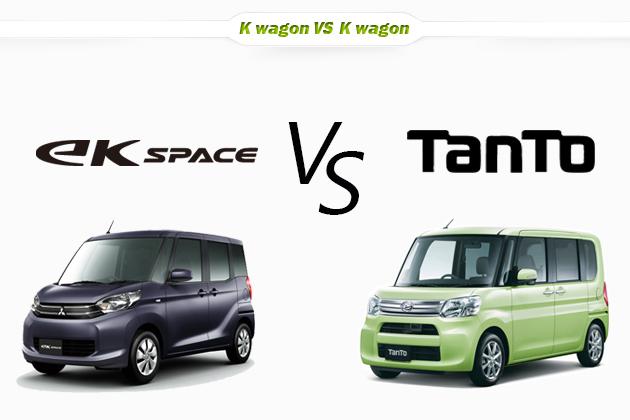 【比較】三菱 eKスペース vs ダイハツ タント どっちが買い!?徹底比較