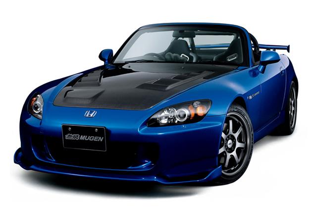 無限、S2000専用サスペンションを発売