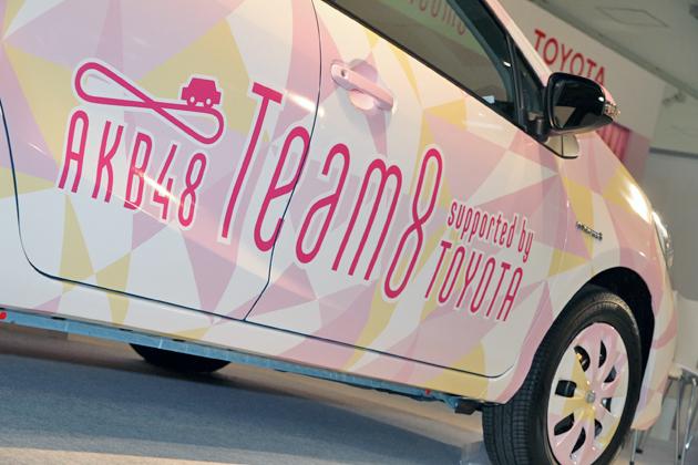 【AKB48 x トヨタ Team8プロジェクト】47都道府県全国一斉オーデションで選ばれた47人の新メンバー発表[2014/04/03]