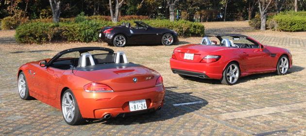 【比較】SLK・Z4・フェアレディZロードスターを徹底比較 ~ロングドライブも快適な上級オープンモデル~