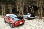 BMW i3(アイスリー)電気自動車(EV)