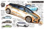 【試乗】シトロエン DS5 イラスト試乗レポート/遠藤イヅル