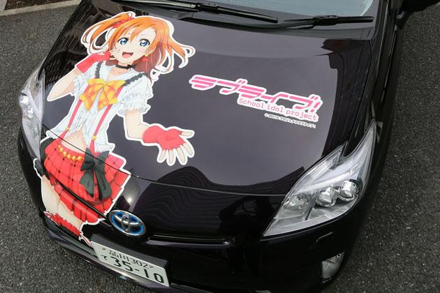 東京トヨペットがライトユーザーに向ける痛車「国立音ノ木坂学院公用車ナビエディション」を発表