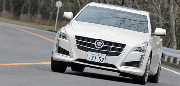 キャデラック 新型 CTS[3代目・2014年モデル] 試乗レポート/今井優杏