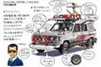 [西部警察 特別機動車両 徹底解析 Vol.1]特車サファリ、横浜に現る!