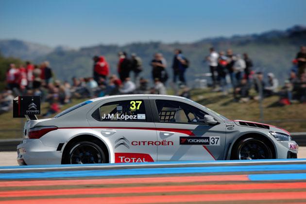 シトロエンレーシングC-Elysee WTCC/FIA世界ツーリングカー選手権(WTCC)フランス
