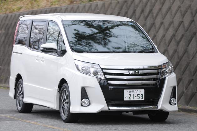 【燃費】トヨタ 新型ノアSi(ガソリンモデル)燃費レポート/永田恵一