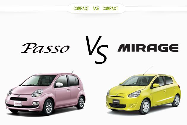 【比較】トヨタ 新型パッソ vs 三菱 ミラージュ どっちが買い!?徹底比較