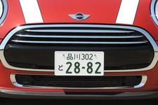 """BMW 新型 ミニ(F56) """"ミニ クーパー""""[6速AT・オプション装着車/ボディカラー:ブレイジング・レッド]"""
