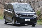 トヨタ 新型ヴォクシーハイブリッド 燃費レポート/郊外路走行イメージ1