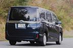 トヨタ 新型ヴォクシーハイブリッド 燃費レポート/郊外路走行イメージ2