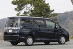 トヨタ 新型ヴォクシーハイブリッド 燃費レポート/リアエクステリア