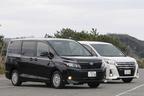 トヨタ 新型ヴォクシーハイブリッド 燃費レポート/新型ヴォクシー&ノア イメージ2