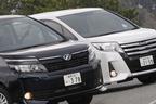 トヨタ 新型ヴォクシーハイブリッド 燃費レポート/新型ヴォクシー&ノア イメージ3