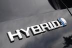 トヨタ 新型ヴォクシーハイブリッド 燃費レポート/ハイブリッドロゴ
