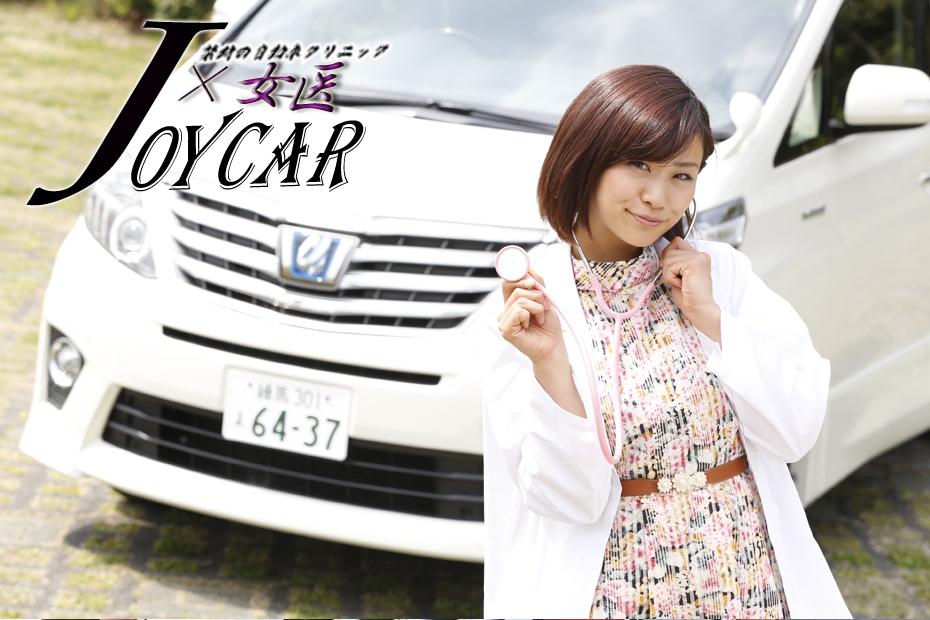 【女医】トヨタ アルファードハイブリッド/安枝瞳の新型車診察しちゃうぞ!