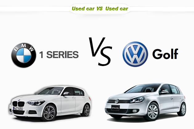 (認定中古車比較)VW ゴルフ vs BMW 1シリーズ どっちが買い!?認定中古車比較