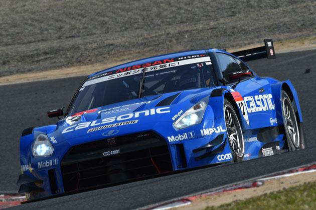#12 カルソニックIMPUL GT-R/スーパーGT 2014