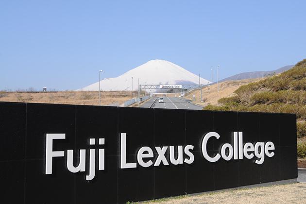 LEXUS AMAZING EXPERIENCE 『DRIVING LESSON』レポート ~LFAで富士スピードウェイを駆ける!~/飯田裕子
