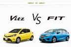 【比較】トヨタ 新型ヴィッツ vs ホンダ フィット どっちが買い!?徹底比較