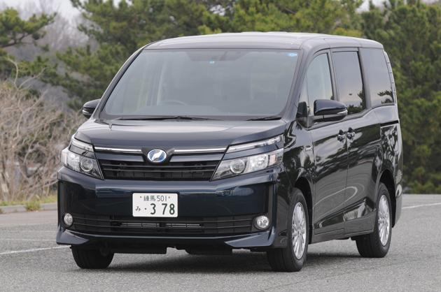 トヨタ 新型 ヴォクシーハイブリッド V(7人乗り・FF)[ボディカラー:ブラキッシュアゲハガラスフレーク]