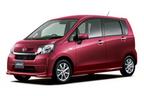 ダイハツ、人気の軽自動車5モデルに特別仕様車「スマートセレクション」を新設定