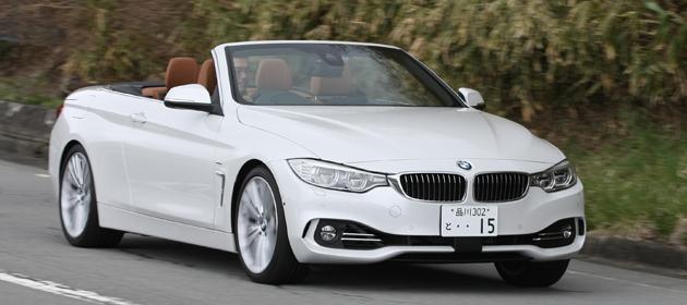 BMW 4シリーズ カブリオレ(435i Cabriolet) 国内試乗レポート/岡本幸一郎