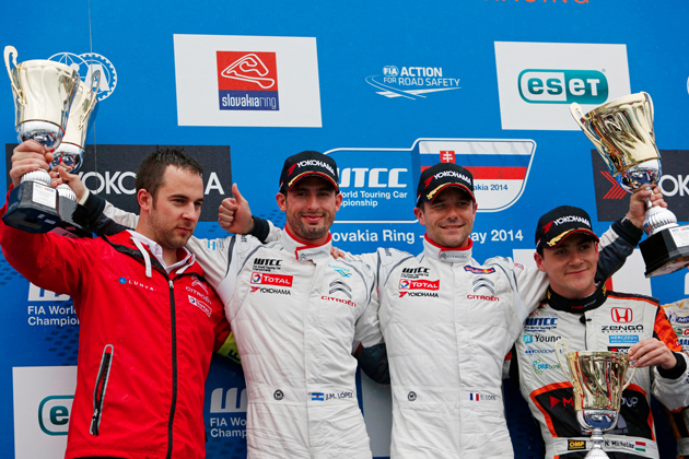 シトロエンレーシング/FIA 世界ツーリングカー選手権(WTCC)第4戦スロバキア