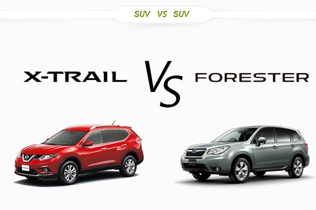【比較】日産 新型エクストレイル vs スバル フォレスター どっちが買い!?徹底比較