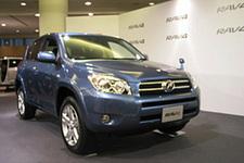 トヨタ RAV4 新車発表会速報