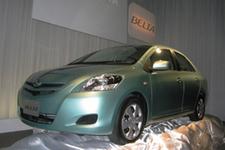 トヨタ ベルタ 新車発表会速報