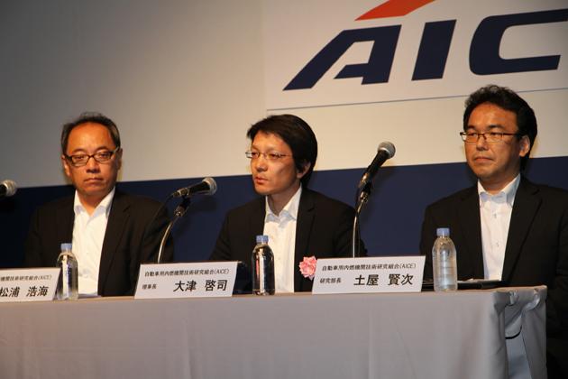 国内自動車メーカー8社が手を組み、欧州エンジン開発技術に対抗!~AICE(自動車用内燃機関技術研究組合)設立~