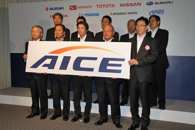 自動車用内燃機関技術研究組合(AICE:アイス)設立説明会・記者会見[2014/05/19]