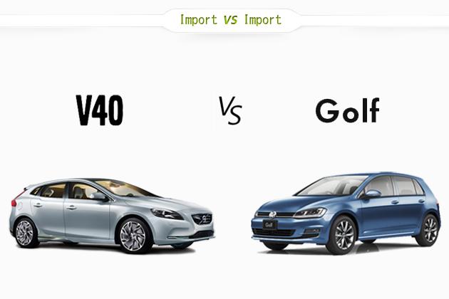 【比較】VW ゴルフ vs ボルボ V40 どっちが買い!?徹底比較