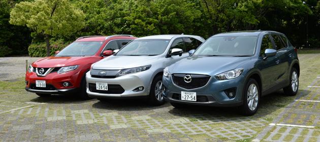 【比較】今ブームの人気SUV3車 ハリアー・エクストレイル・CX-5を徹底比較