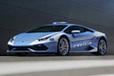 """最高速度325キロ!イタリアのパトカーに""""あの超高級スポーツカー""""が存在した!"""