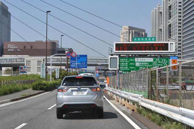 トヨタ 新型ハリアーハイブリッド(ELEGANCE)の高速道路燃費測定中/湾岸道路にて2