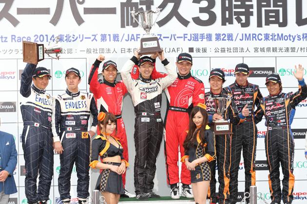 2014 第2戦SUGOスーパー耐久3時間レース