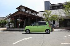 「西谷津温泉 宮本の湯」に到着。都心から約2.5時間という、ほどよいロングドライブでした。