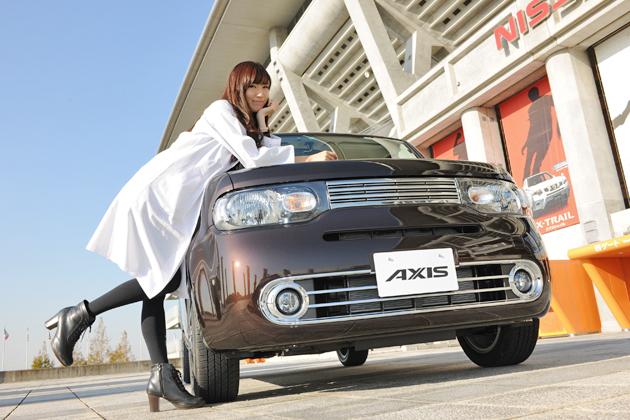 """日産 キューブ """"AXIS(アクシス)"""" x 「ちなってぃー」美波千夏!"""