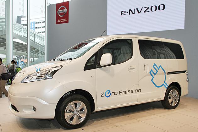 【発表会】日産 e-NV200 発表 -日産のEV第二弾は商用車!-