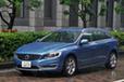 VOLVO V60 Luxury Edition(ボルボV60 ラグジュアリー エディション)[特別仕様車/ボディカラー:パワーブルーメタリック]